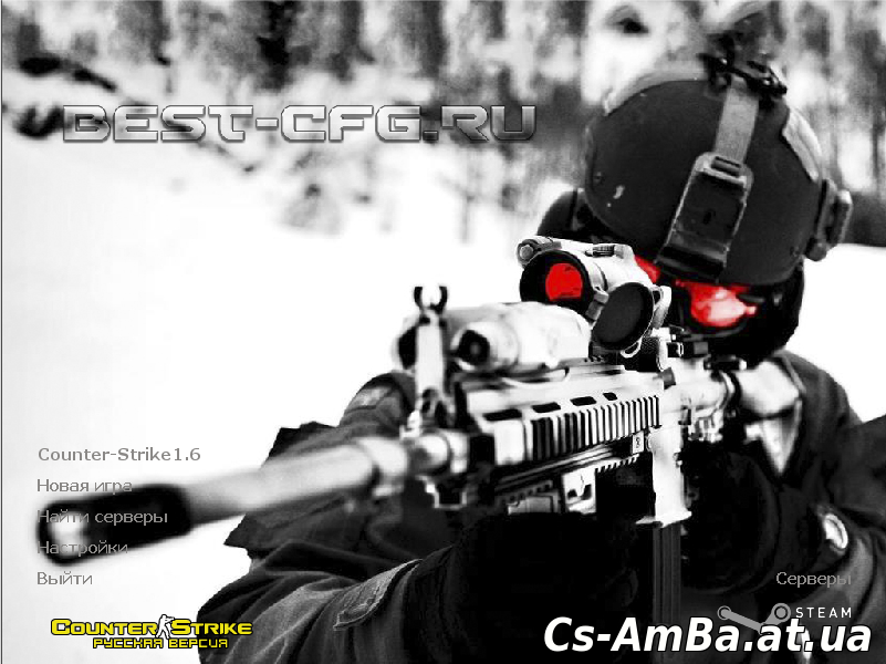 Counter-Strike 1.6 игрока KOT3