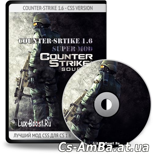 Counter-Strike 1.6 Mods Source 2015 год