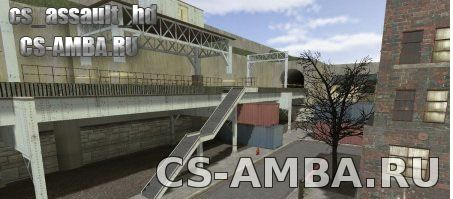 Новая карта cs_assault_hd