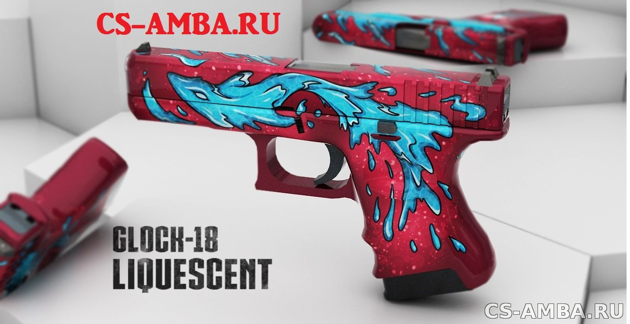 [Glock-18 Liquescent] - Модель для cs 1.6