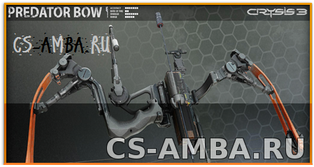 Crysis_3_Predator_Bow | for cs 1.6