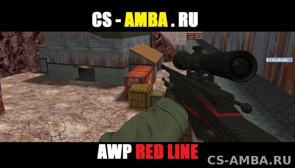 Модель AWP Red | Line для Cs 1.6