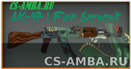 AK-47 | Fire Serpent для CS-1.6