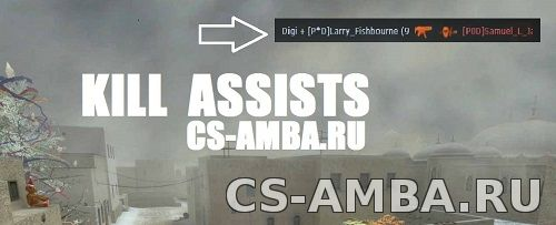Kill Assists для CS:1.6