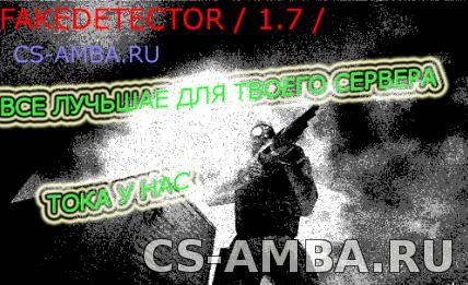 https://cs-amba.ru/