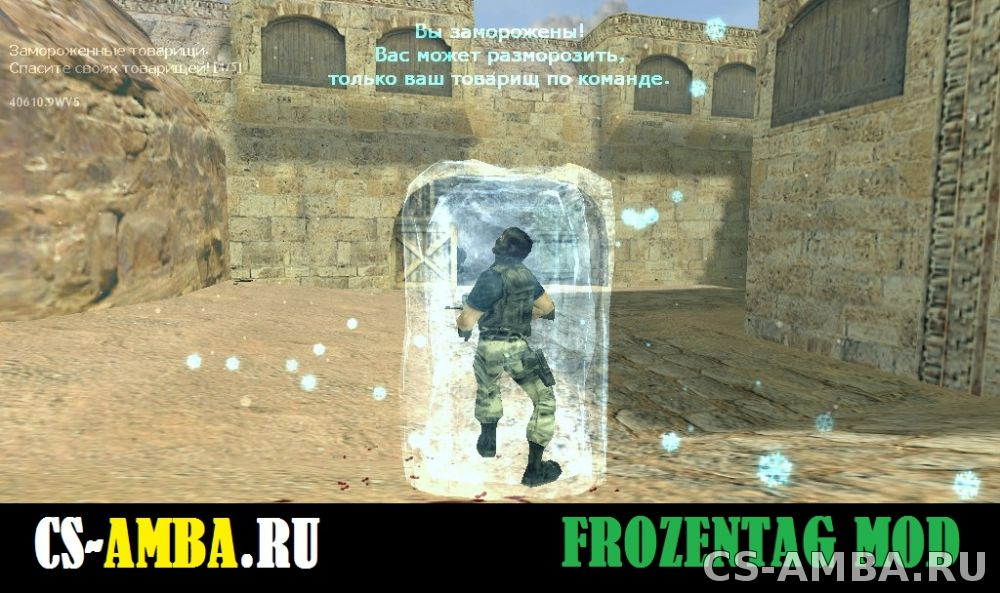 FROZEN TAG МОД | V 2.8 BETA