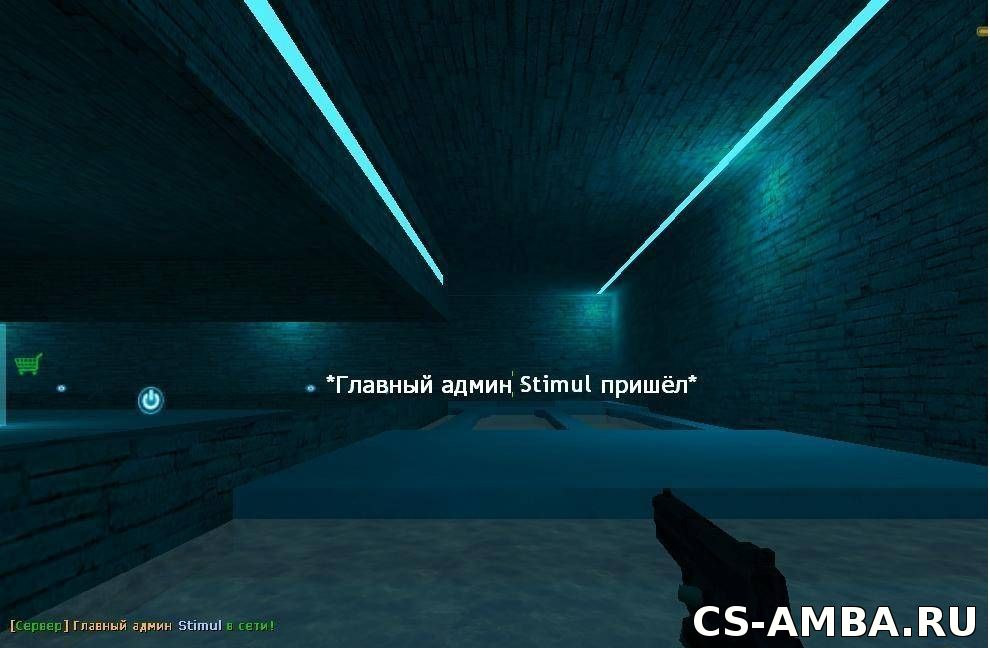 Chief Admin Connect для Кс 1.6