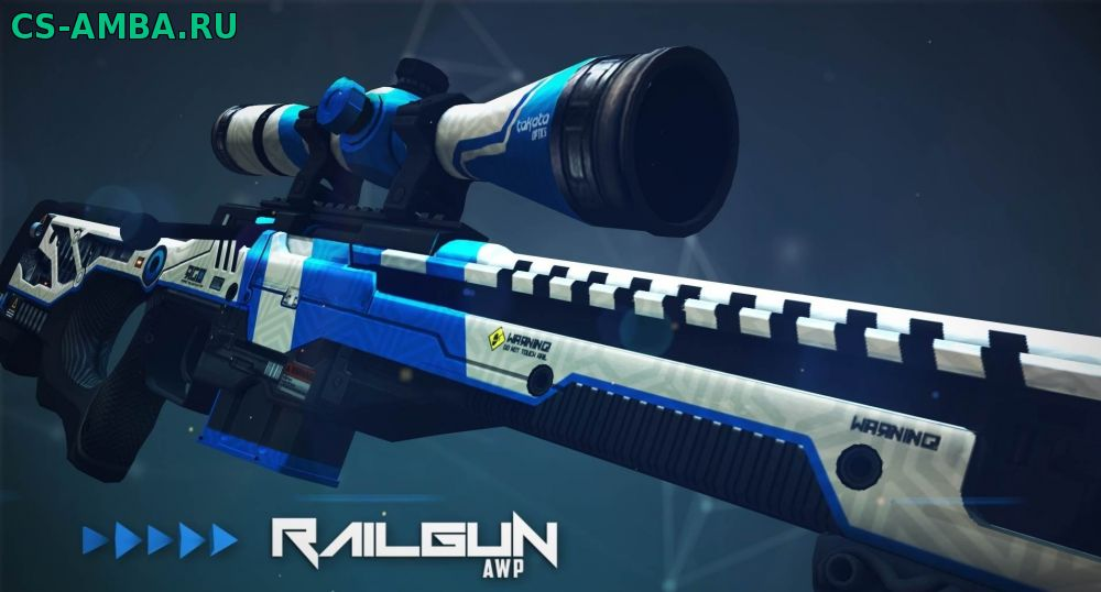 AWP в стиле Railgun для cs 1.6