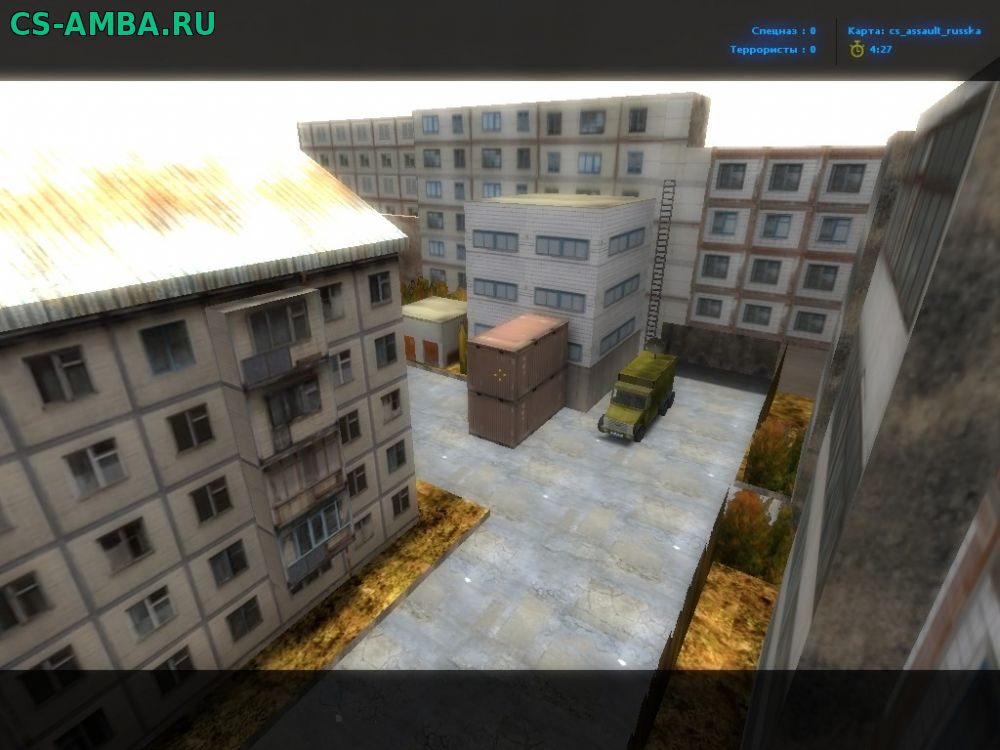 Карта cs_assault_russka