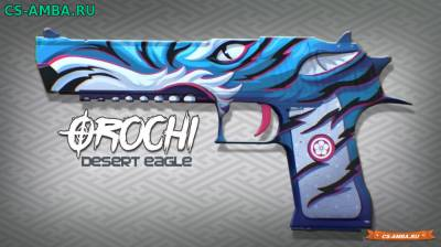 Model-Deagle-Orochi-for-CS-1.6