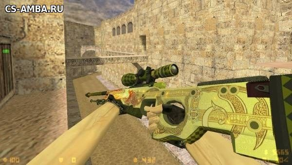 Модель AWP Dragon Lore в (HD) качестве