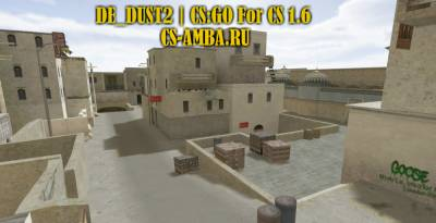Карта De_Dust2 из CS:GO для CS 1.6