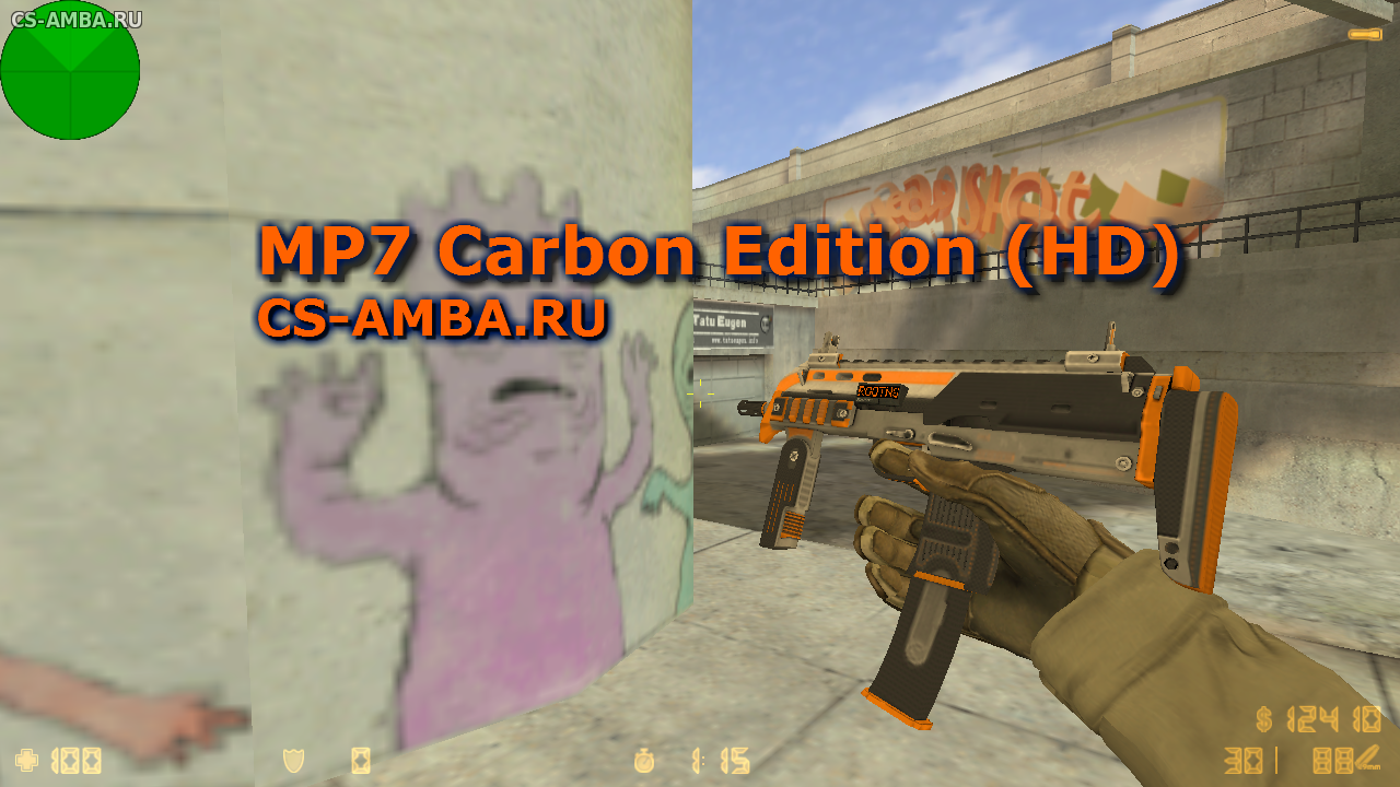 Модель MP7 в HD качестве! Для Cs 1.6 в стиле Carbon Edition.