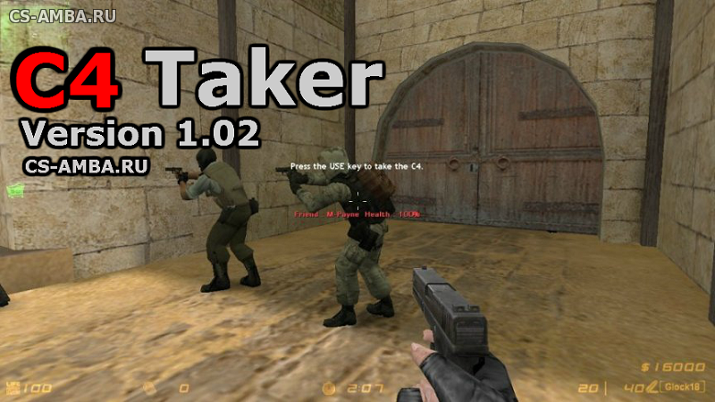 Плагин C4 TaKer v 1.02 для CS 1.6