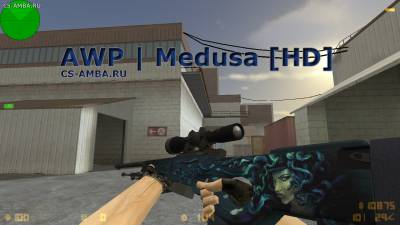 Модель AWP | Medusa (HD) для CS 1.6