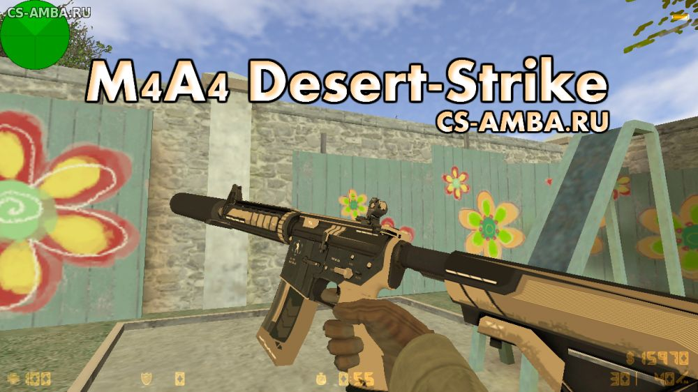 Модель M4A4 | Desert-Strike (HD) для CS 1.6