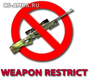 Плагин Weapon Restrict 3.1.3 + RUS