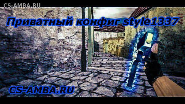pizdatie-konfigi-dlya-ks