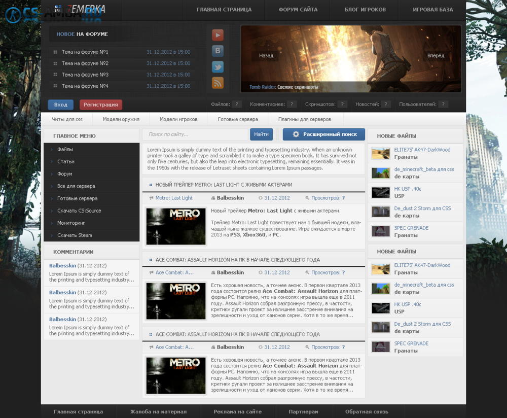 Шаблон для хостинга для ucoz хостинг видео и картинок