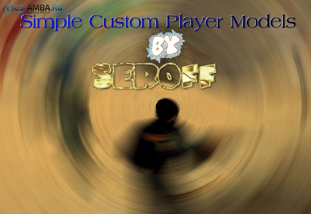 Плагин Simple Custom Player Models
