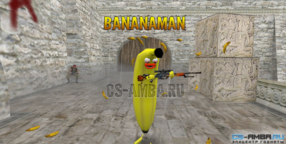 Как сделать в кс соурс банан