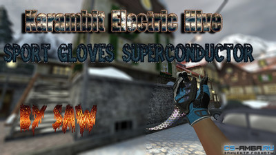 Karambit Electric Hive [Gloves]