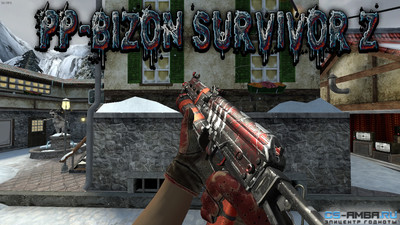 PP-Bizon Survivor Z [Gloves]