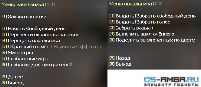 Сборка сервера JBM