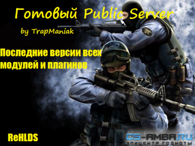 Public Server (ReHLDS) by TrapManiak