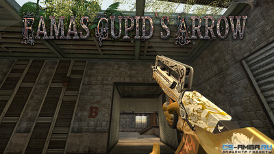 Famas Cupid's Arrow (Ivory)