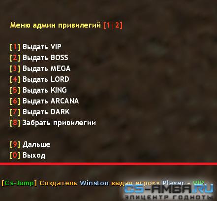 dedicated server в москве