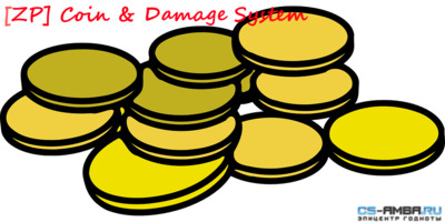 [ZP] Coin & Damage System