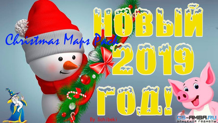 Christmas Maps Pack