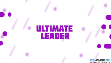Ultimate Leader[version 2.1]