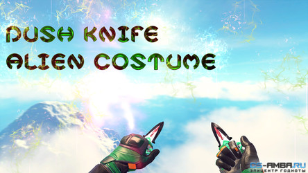 Push Knife Alien Costume