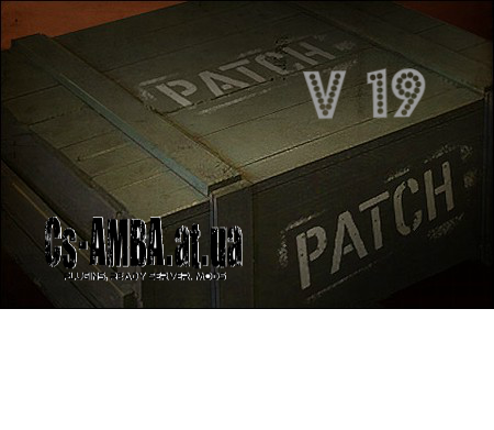 cs16patch_full_V19