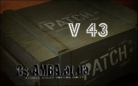 cs16patch_full_v43