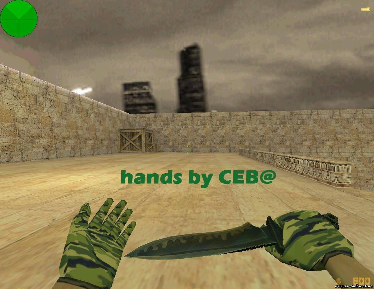 Перчатки камуфляжные для cs 1.6
