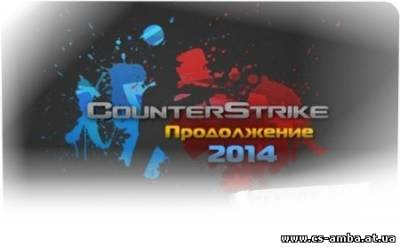 Counter Strike 1.6 *2014*